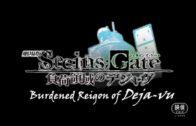 Steins;Gate – The Movie